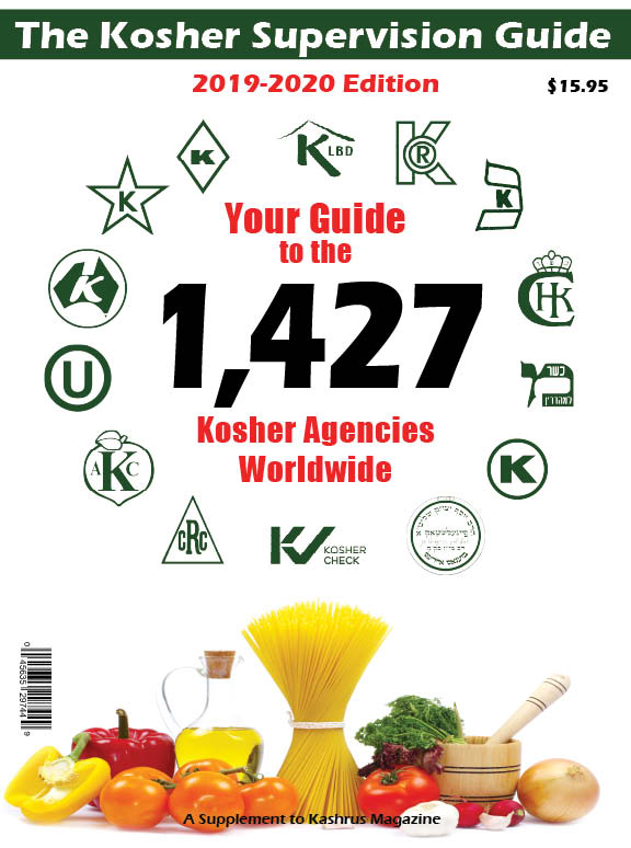 kosher supervision guide