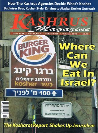 October 2008 Issue