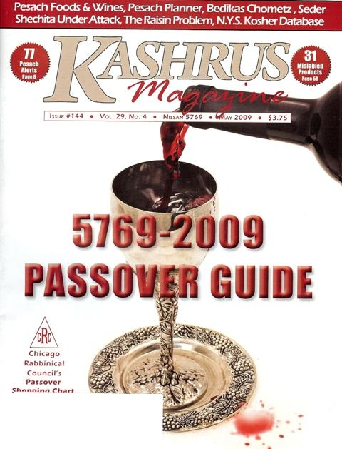 5769-2009 Passover Guide