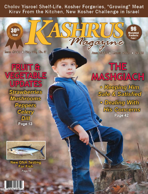 March 2010 Issue