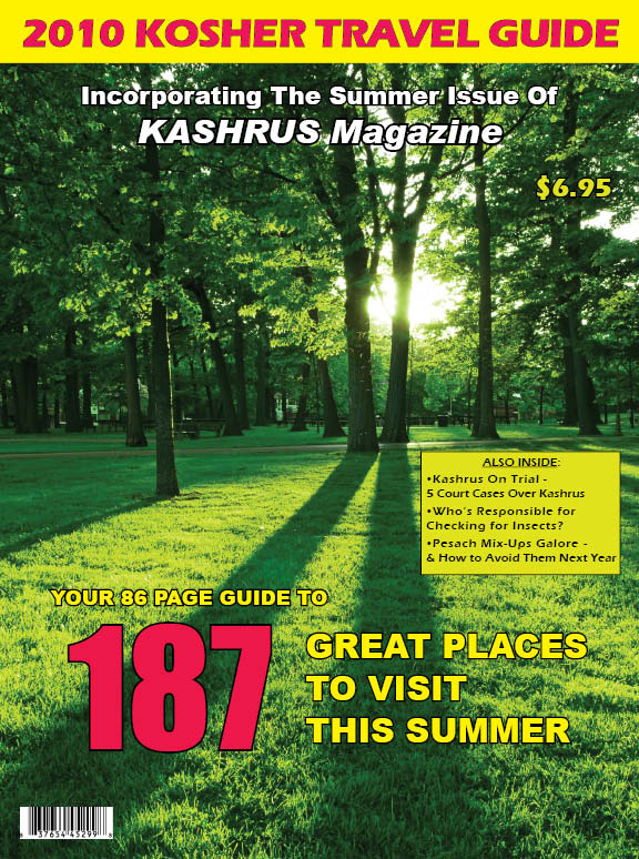2010 Kosher Travel Guide