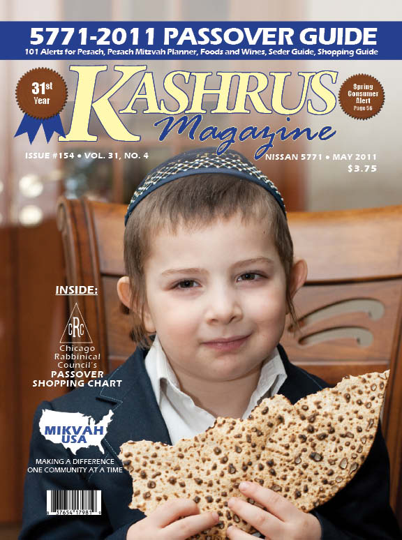 5771-2011 Passover Guide