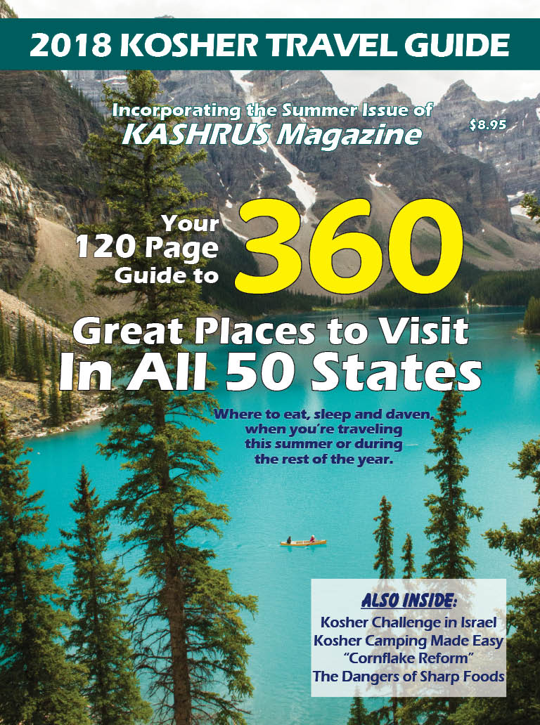 2018 Kosher Travel Guide
