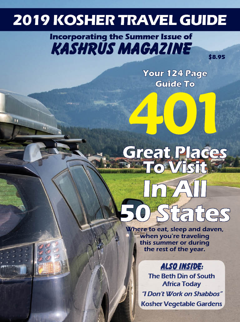 2019 Kosher Travel Guide